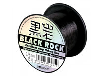 Black Rock Super Strong Lijn 600 m.