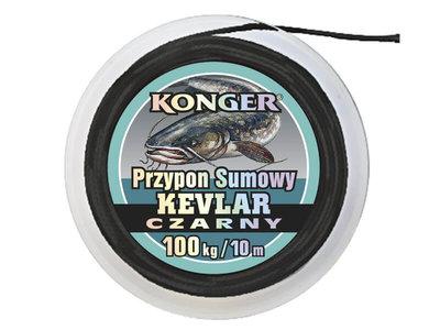 Meerval Kevlar Leader Zwart 10 m.